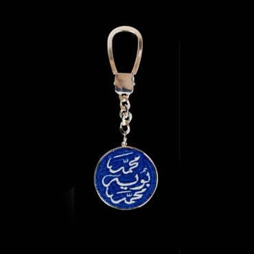 Words Blue Micro Mosaic Key Chain, silver gold plated