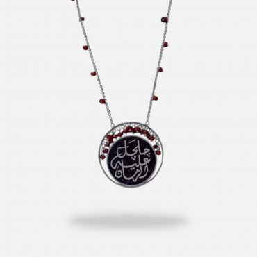 Words Ruby Micro Mosaic Necklace, silver gold plated and Ruby stones